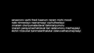 Usthad Hotel (Vaathillil remix)......KJG