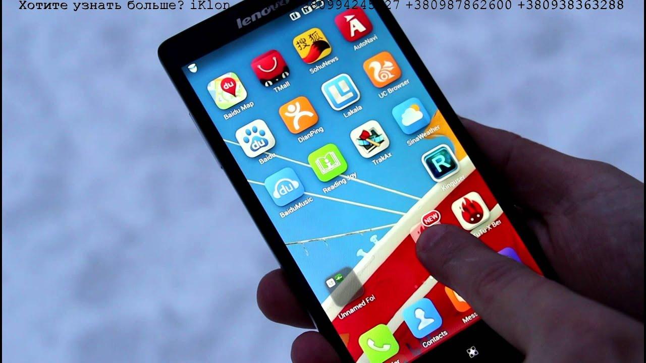 Мобильные телефоны. Телефон для 2 sim карт. Интернет магазин фокстрот. Гарантия качества.