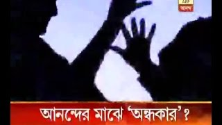 Actress 'molested' in Kolkata on 31 Dec, 5 accused sent to JC