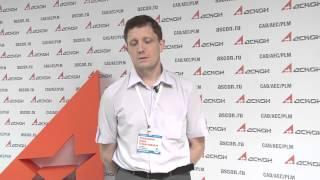 «Белые ночи САПР 2013». Уникальное решение от АСКОН в «Газпром центрремонте»