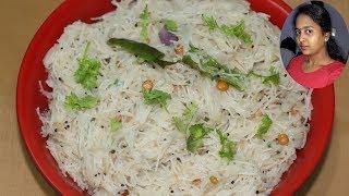 சேமியா உப்புமா செய்வது எப்படி | How To Make Vermicelli Upma Recipe | Semiya Upma in Tamil