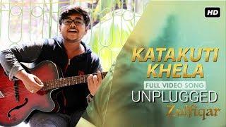 Katakuti khela (unplugged)|Zulfiqar Movie 2016|SKT'S Strings|
