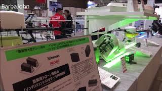 Tokyo Drone thumbnail
