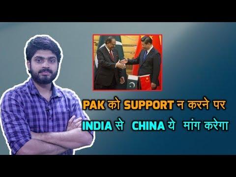 Pakistan-India में Surgical strike 2  के बाद CHINA की चुप्पी की वजह ये है , Mig 21 Pilot Abhinandan