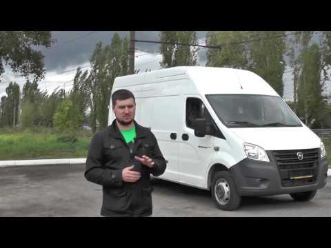 Газель Next Цельнометаллический Фургон (ЦМФ) Тест-Драйв