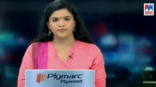 സന്ധ്യാ വാർത്ത | 6 P M News | News Anchor - Shani Prabhakaran | June 25, 2018