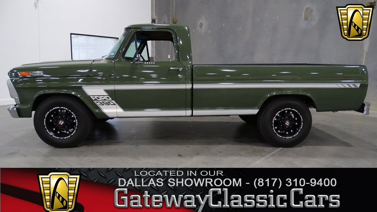 1969 Ford F250 #291-DFW Gateway Classic Cars of Dallas - YouTube