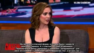 Алисса Милано о перезагрузке 'Зачарованных' 4 декабря 2013, AHallShow RUS SUB