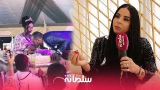 أسماء العمراني تكشف حقيقة خلافها مع والدها وتصرح
