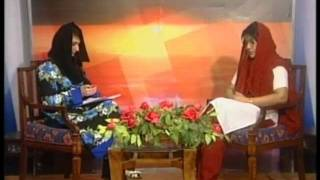 Urdu Shifa Dua Healing Prayers TV