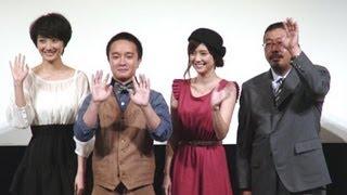 濱田岳、倉科カナ、波瑠、中村義洋監督/『みなさん、さようなら』完成...