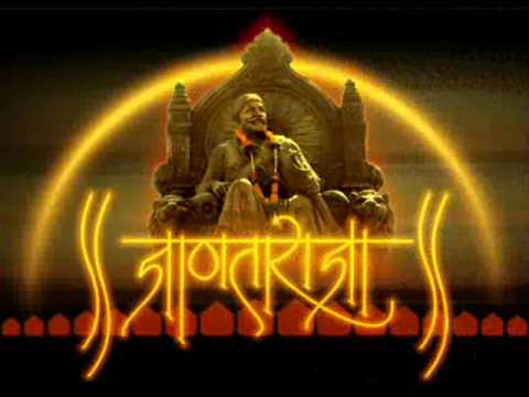 shri chatrapati shivaji maharaj slideshow youtube