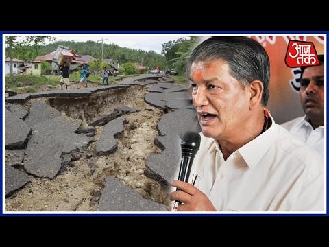 Aaj Subah: Chief Minister Harish Rawat On Uttarakhand Earthquake