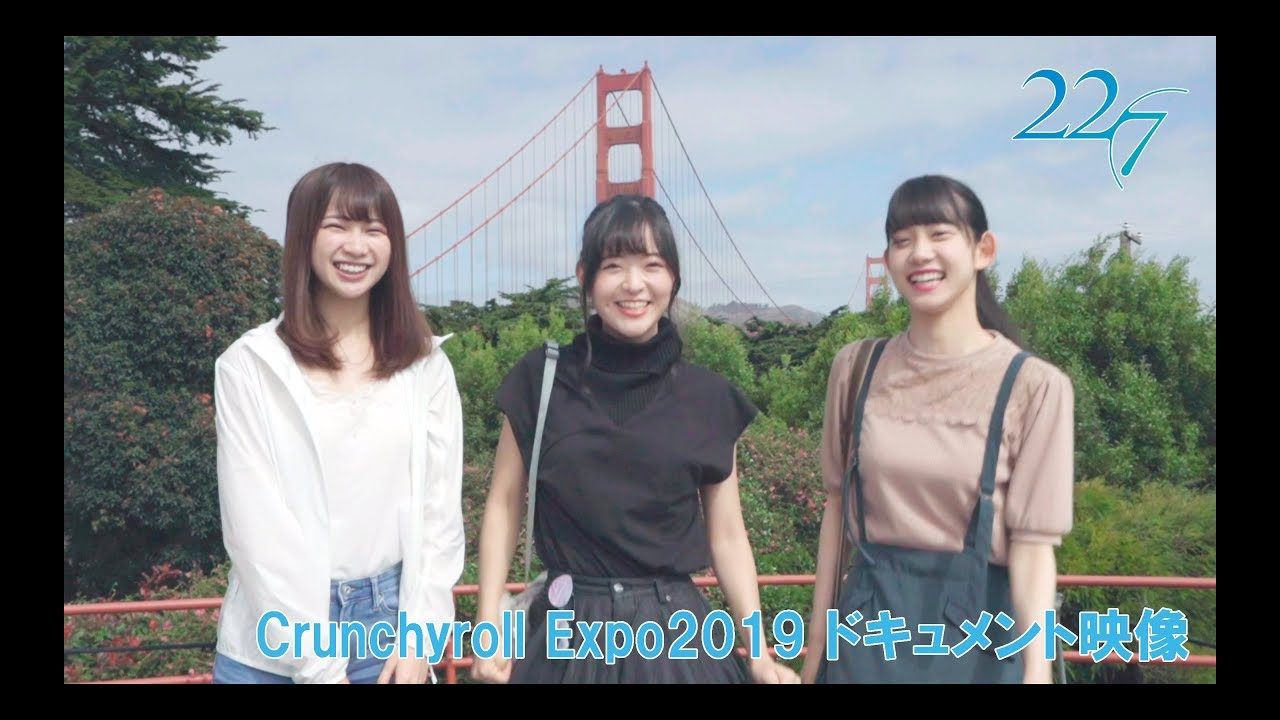 22/7 『Crunchyroll Expo2019(クランチロールエキスポ)』ドキュメント映像