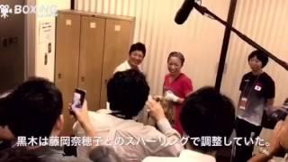 【ボクシング】黒木優子vsノル・グロ戦勝ちコメ 2016/06/06