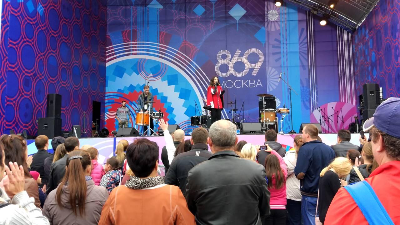 москва фото города день