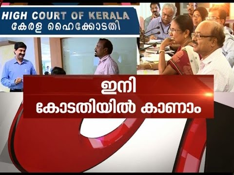 Kerala  govt & private Medical college managements on warpath |News Hour 22 Aug 2016