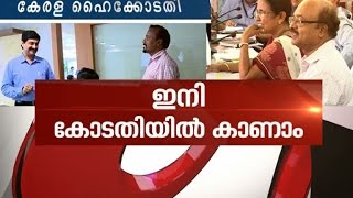 News Hour 22/08/16 |Kerala Govt & Private Medical College Managements On Warpath| News Hour 22nd August 2016