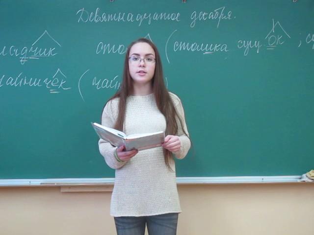 Изображение предпросмотра прочтения – КсенияМаркова читает произведение «Тучи» М.Ю.Лермонтова