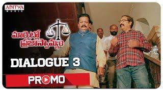 Marketlo Prajaswamyam Dialogue Promo #3 || R. Narayana Murthy, Madhavi