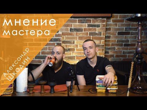 3 оптимальные забивки Танжа от Александра Шкодина   Мнение мастера