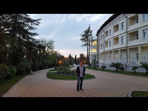 """1-й день в санатории МВД """"Салют"""" Обзор и первые впечатления."""