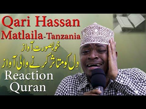 Tilawat E Quran Heart Touching Recitation Of Quran In World Qari Hassan Mtulila Tanzania (part 2)