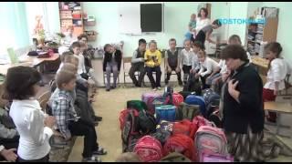 """""""С чего начинается школа"""" - урок в первом классе."""