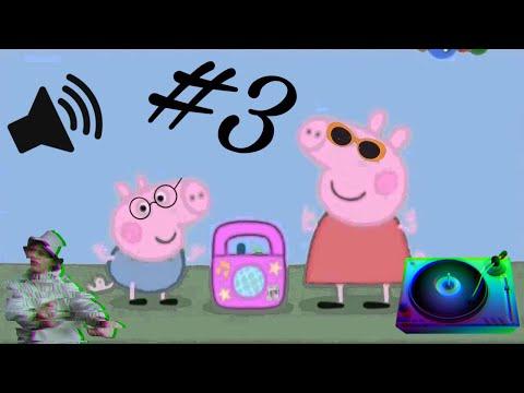 любимая музыка свинки пеппы 3