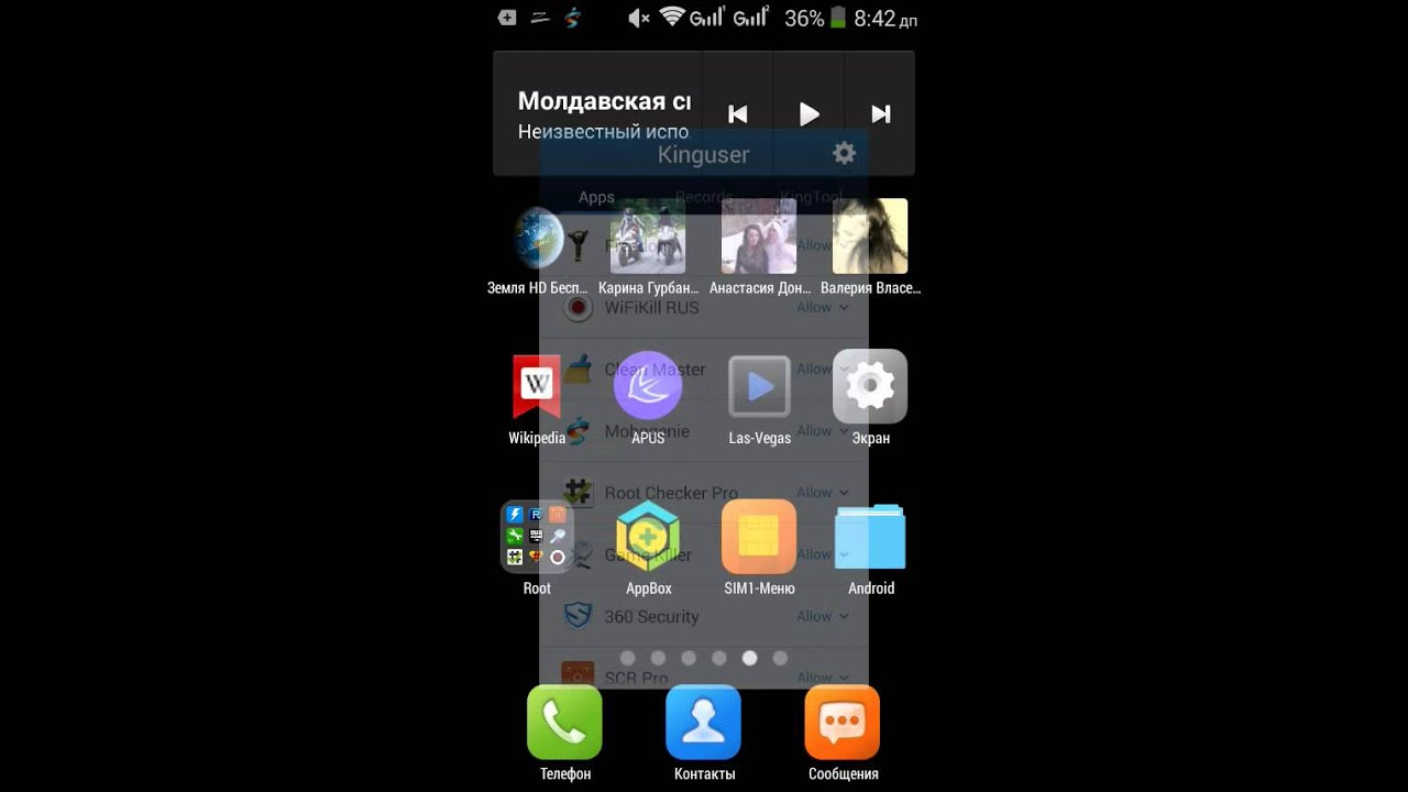 root application for lenovo a536