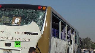 Последствия взрыва возле туристического автобуса в Египте