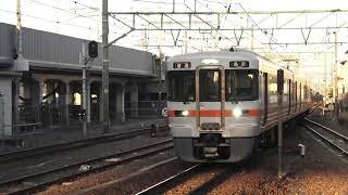 【警笛あり】東海道本線313系普通列車島田行き草薙駅到着シーン2020.12.10.
