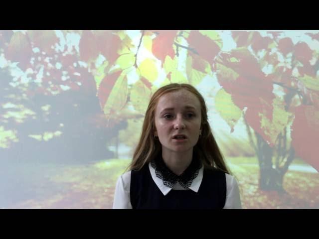 Виктория Голубева читает произведение «Осыпаются астры в садах....» (Бунин Иван Алексеевич)
