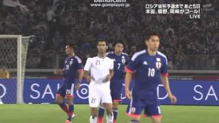 Japan 4 Iraq 0 Kirin Cup 2015