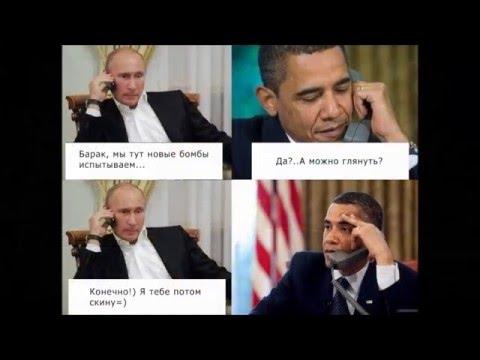 Смешной прикол про Путина, Видео, Смотреть онлайн