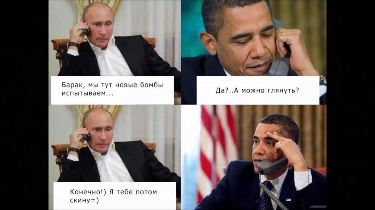 Приколы про Путина - YouTube