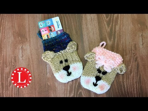 loom-knitting-teddy-bear-gift-card-holder- -ornament- -stockings- -bag- -closed-captioned- -loomahat
