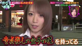 清水あいり 佳代子の部屋 童貞殺し 清水あいり 検索動画 8