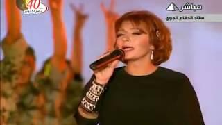 اصالة - تحيا مصر / من إحتفالات 6 أكتوبر