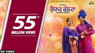 Udhaar Chalda | Gurnam Bhullar & Nimrat Khaira ft. Himanshi Khurana | AFSAR | Tarsem Jassar |