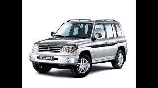 Стоит ли покупать Mitsubishi Pajero Pinin ????
