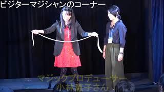 SM女王マジシャン見参 西 ゆかり 出身地は大阪。「SM女王」のキャラで...