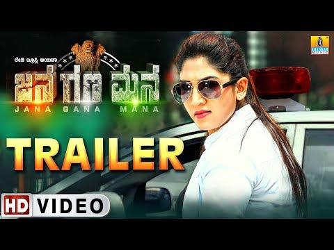 Jana Gana Mana (Official Trailer) - Ayesha Habib, Ravi Kale