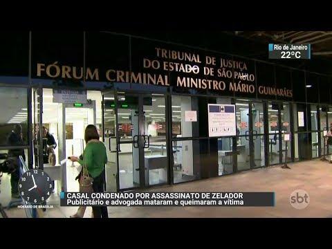 Casal é condenado por morte de zelador em São Paulo | SBT Brasil (04/10/17)