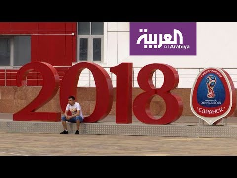 العربية معرفة | كيف تستثمر الفيفا أموالها في كأس العالم؟  - نشر قبل 39 دقيقة
