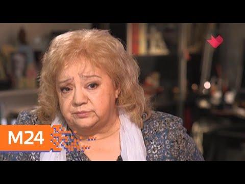 """""""Раскрывая тайны звёзд"""": истории советских актрис, страдающих алкоголизмом - Москва 24"""
