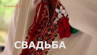 Переселенцы в Харькове отметили день свадьбы в украинском стиле – помогал весь город(27 июня Марина и Денис Матвеевы — переселенцы из Горловки, поженились в Харькове. Хотели расписаться еще..., 2015-06-30T19:25:26.000Z)