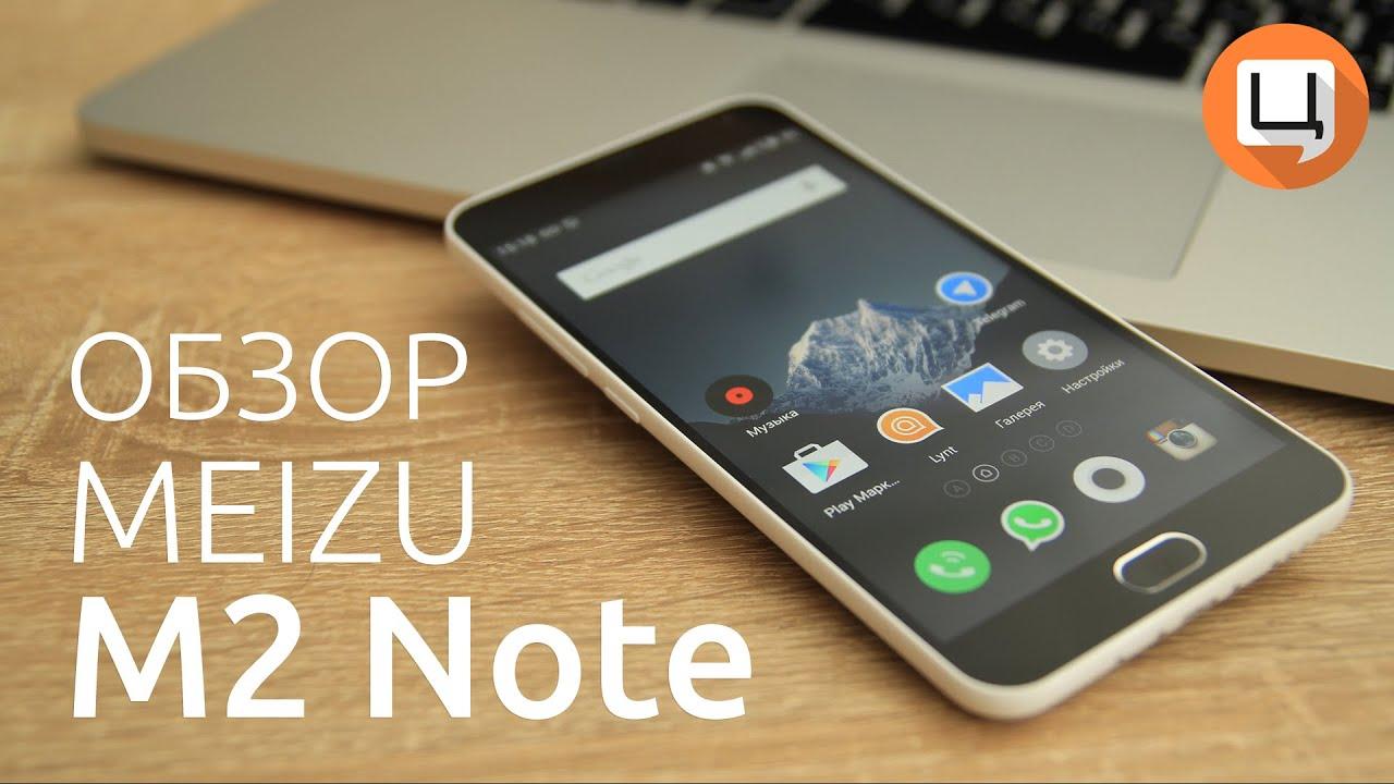 Интернет магазин stylus смартфон meizu m2 note 16gb gray код товара 230884. Цена: 2999 грн. , нет в наличии. Call-центр ☎+38(044)364-11-33.
