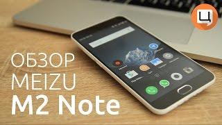Обзор Meizu M2 Note  Гаджетариум, выпуск 84(Обзор Meizu M2 Note Гаджетариум, выпуск 84 https://www.youtube.com/watch?v=lIIRUSv0Et4 Детальная информация о Meizu M2 Note: ..., 2015-07-14T09:35:20.000Z)
