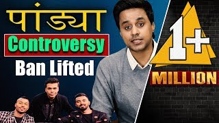 Hardik Pandya Controversy | Ban Lifted | RJ Raunac | Bauaa 2019 | Latest Hit